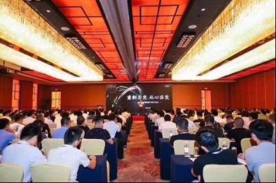 车置宝CEO黄乐:赤膊上阵、敢为天下先