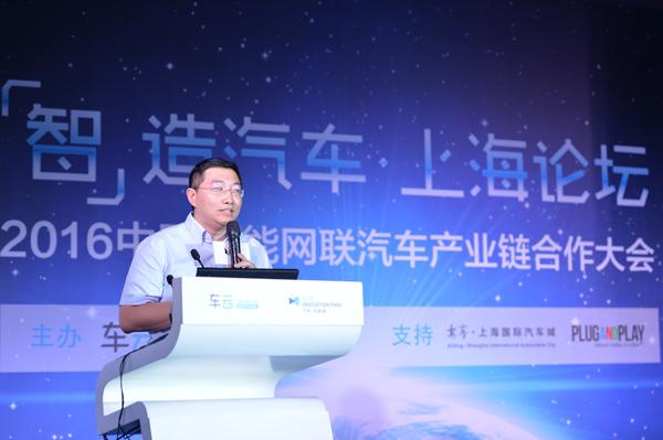 蔚来汽车将拿三代产品培养中国自主研发能力