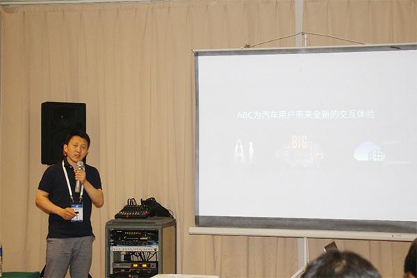 科大讯飞AI研究院院长王海坤发表讲话