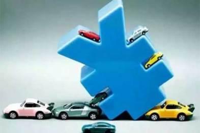 花旗:预测新动力车补贴调解或推延