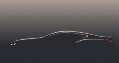 涅槃重生:宝马8系概念车将于26日首发