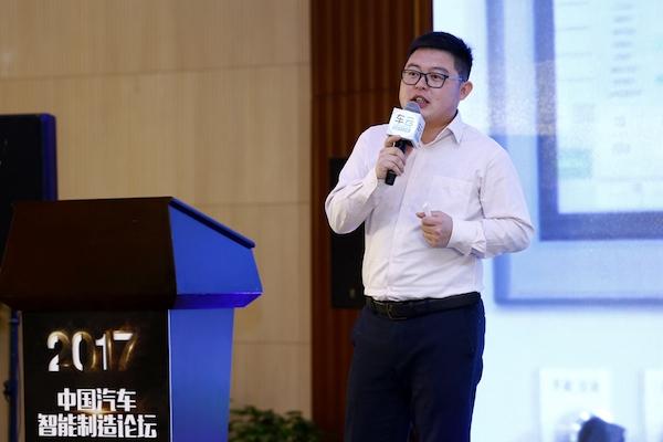 华晨汽车智能制造项目负责人信振宇
