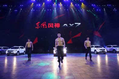 """东风风神AX7:猛士情怀下的""""三板斧"""""""