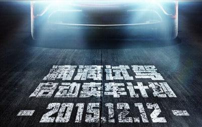 """滴滴正式推出""""卖车""""业务,首批玩家奔驰丰田各推100辆车"""