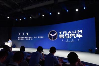 众泰君马品牌正式发布,将布局新能源市场