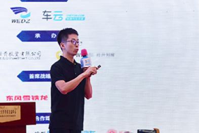 基于攻防平衡的汽车信息安全解决方案——杨明坤