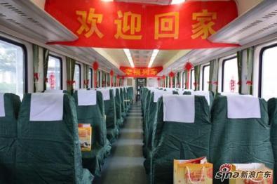 景逸S50幸福列车带千余名务工人员免费返乡