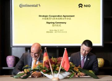 大陆集团与蔚来签订技术战略合作协议