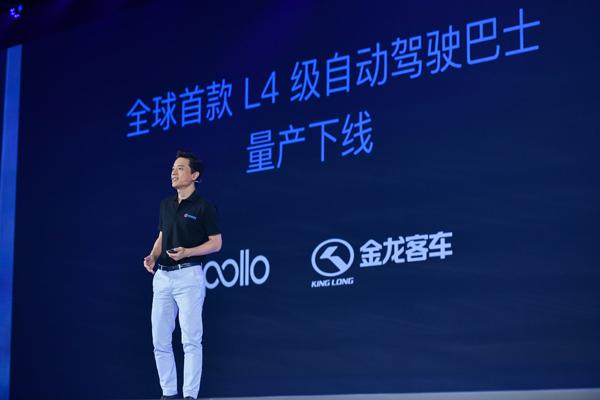 百度创始人、董事长兼CEO 李彦宏