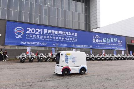 """(毫末智行低速物流车""""小魔驼物流版""""亮相2021世界智能网联汽车大会)"""