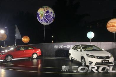 新卡罗拉&新威驰上市:丰田小型车战略关键落子
