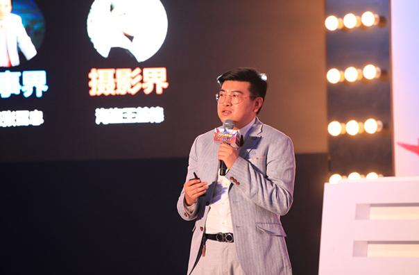 易车高级副总裁刘晓科