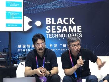 黑芝麻科技全新FAD计算平台媲美特斯拉,计划五年内占据国内30%市场份额