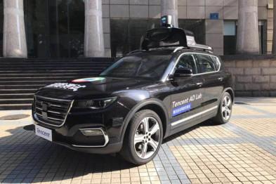 腾讯获深圳首块自动驾驶路测牌照,2018推进L3产品落地