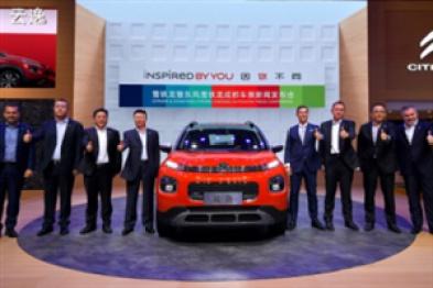 合资品牌首款互联网SUV东风雪铁龙云逸开启预售