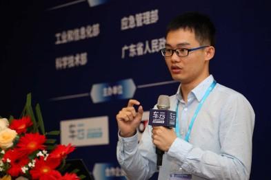 瓶钵利文浩:基于TEE技术的芯片级车机系统安全解决方案