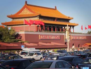 """北京将年内开征拥堵费,来体会一下先行者伦敦的""""创收""""心得"""