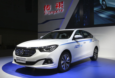 广汽传祺发布GA6 PHEV,续航里程超1000公里