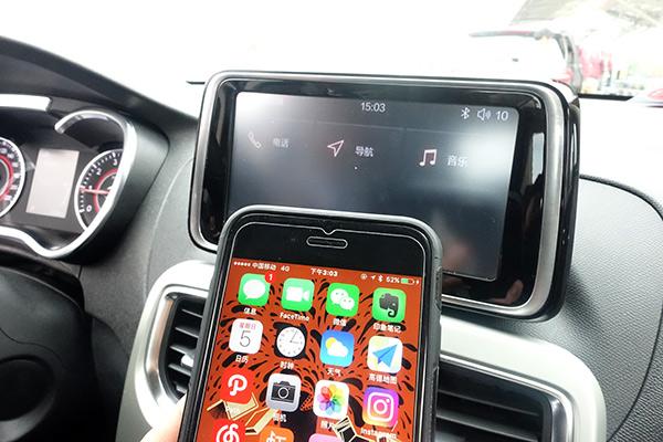 苹果手机屏幕的内容不会全部同步在车机屏幕上播放