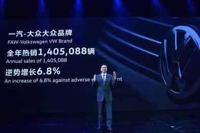 """剑指145万辆  2018一汽-大众大众品牌迎来""""产品大年"""""""