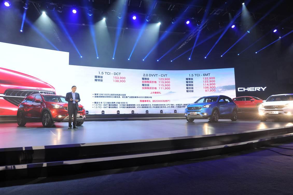 奇瑞全新旗舰SUV瑞虎7上市