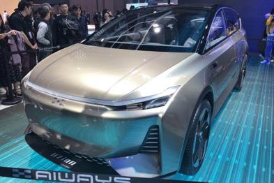 爱驰:U7 ION概念车的用户观丨上海车展