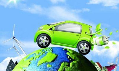 九城入局电动车动力电池管理市场