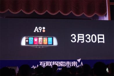 飞歌科视AAITF发布A900等多款智能后视镜