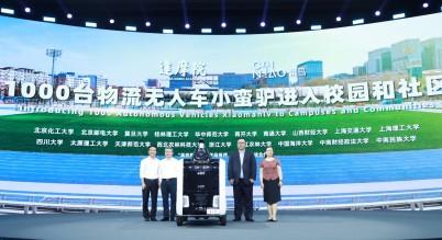阿里计划年内推出1000辆无人物流车,还要进军无人卡车