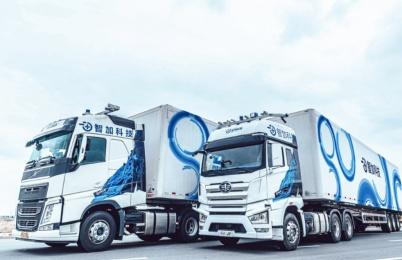 智加科技完成A+輪融資,想要在兩年打造千輛規模無人重卡車隊