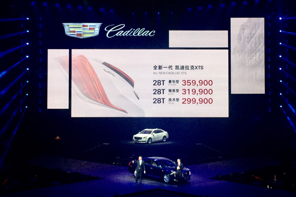 全新XTS推出三款车型