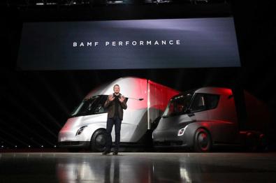 一场电动卡车的发布会送了超跑的彩蛋,特斯拉已经忘了难产的Model 3?