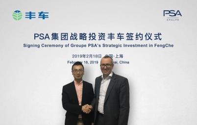 丰车获PSA集团战略投资 开启二手车产业链服务新纪元