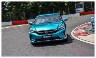聪明的买车人丨新车必评 史上最靠谱的风神轿车,奕炫这回能成吗?