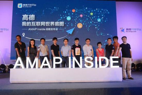 高德发布AMAP Inside的开放生态战略