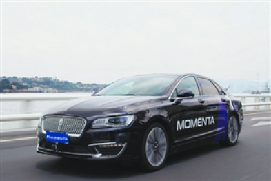 自动驾驶公司Momenta完成超2亿美金融资,估值超10亿美金