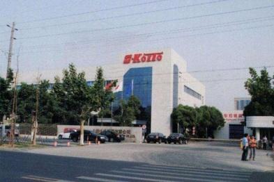 华域汽车拟17亿元收购上海上海小糸50%股权