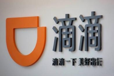 滴滴正式升级自动驾驶业务,CTO张博兼任新公司CEO