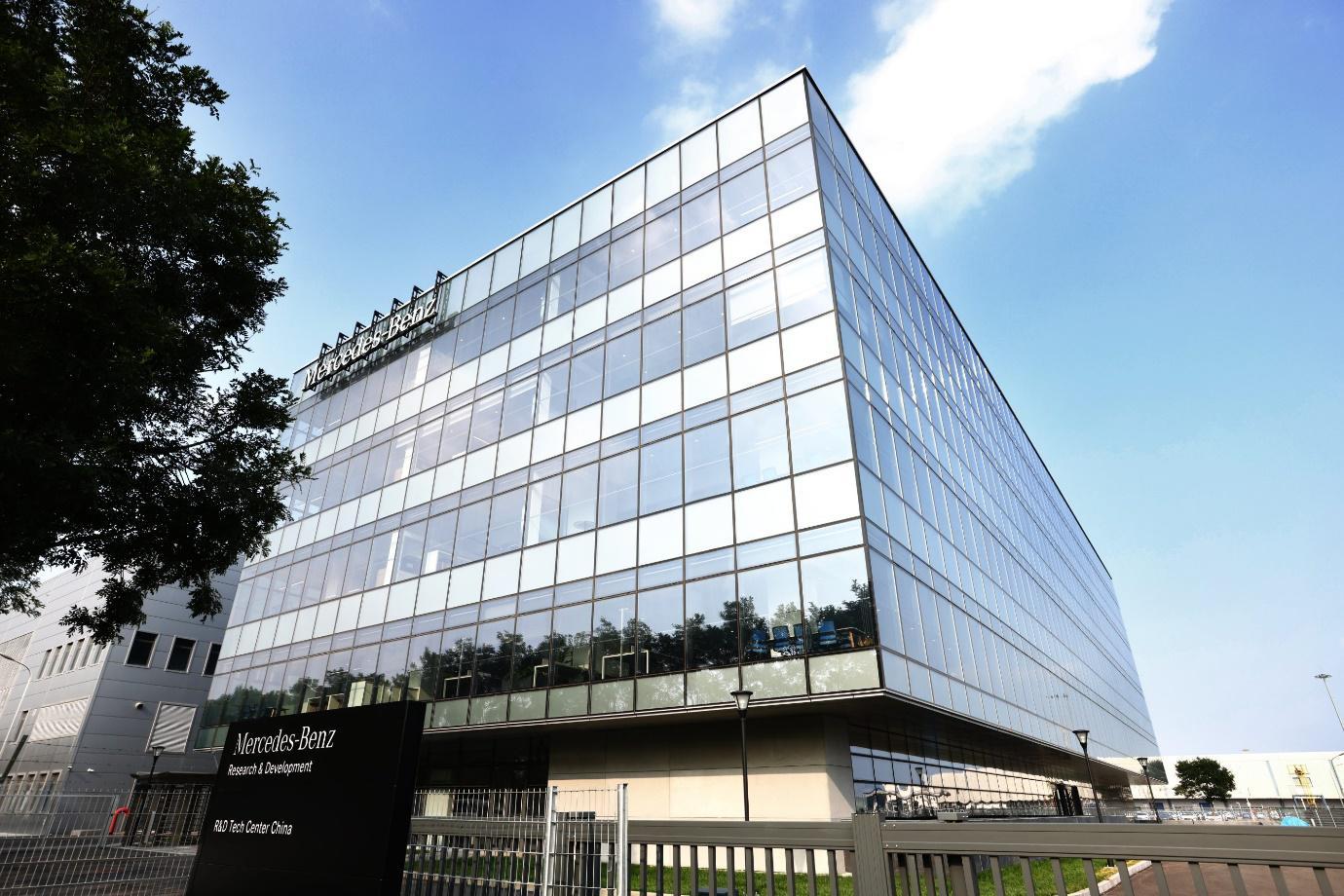 全新戴姆勒中国研发技术中心