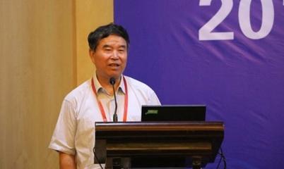 2019中国安全产业大会|陈全世确认出席第三届交通安全产业峰会