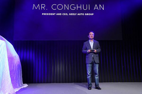 吉利汽车集团总裁兼CEO安聪慧