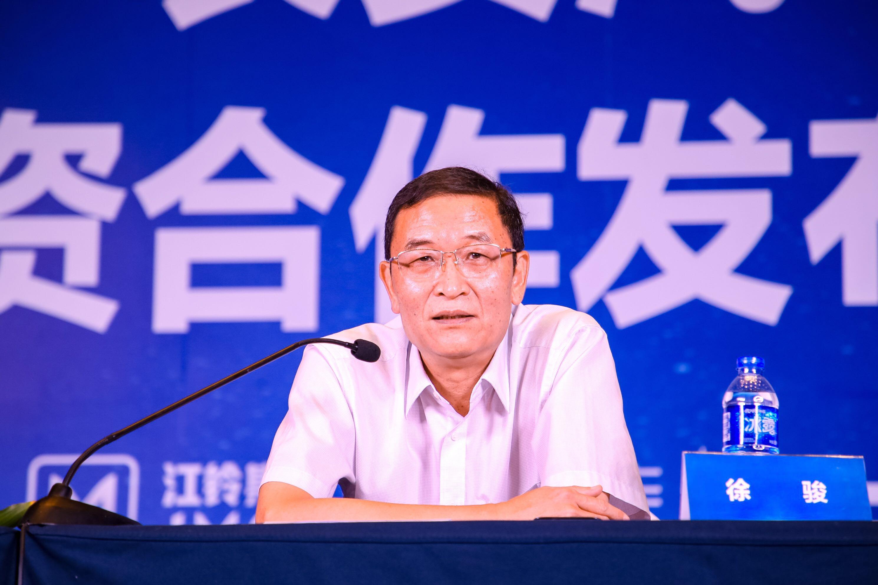 爱驰汽车联合创始人兼联席总裁、江铃控股总裁徐骏.jpg