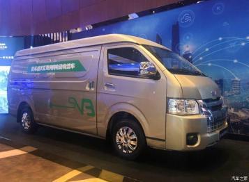 北斗航天汽车发布新能源汽车品牌战略