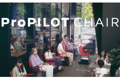 日产用ProPilot技术研发自动驾驶轮椅