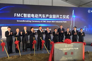 FMC南京工厂正式开建,规划总年产能30万台