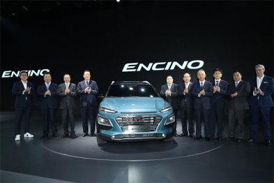 ENCINO中国首发,北京现代广州车展四大看点剑指新未来