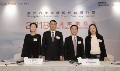 广汽联手腾讯投资10亿元打造移动出行项目