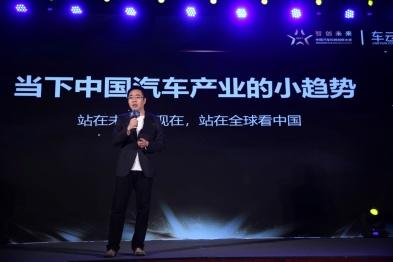 车云网创始人程李:当下中国汽车产业的7个小趋势