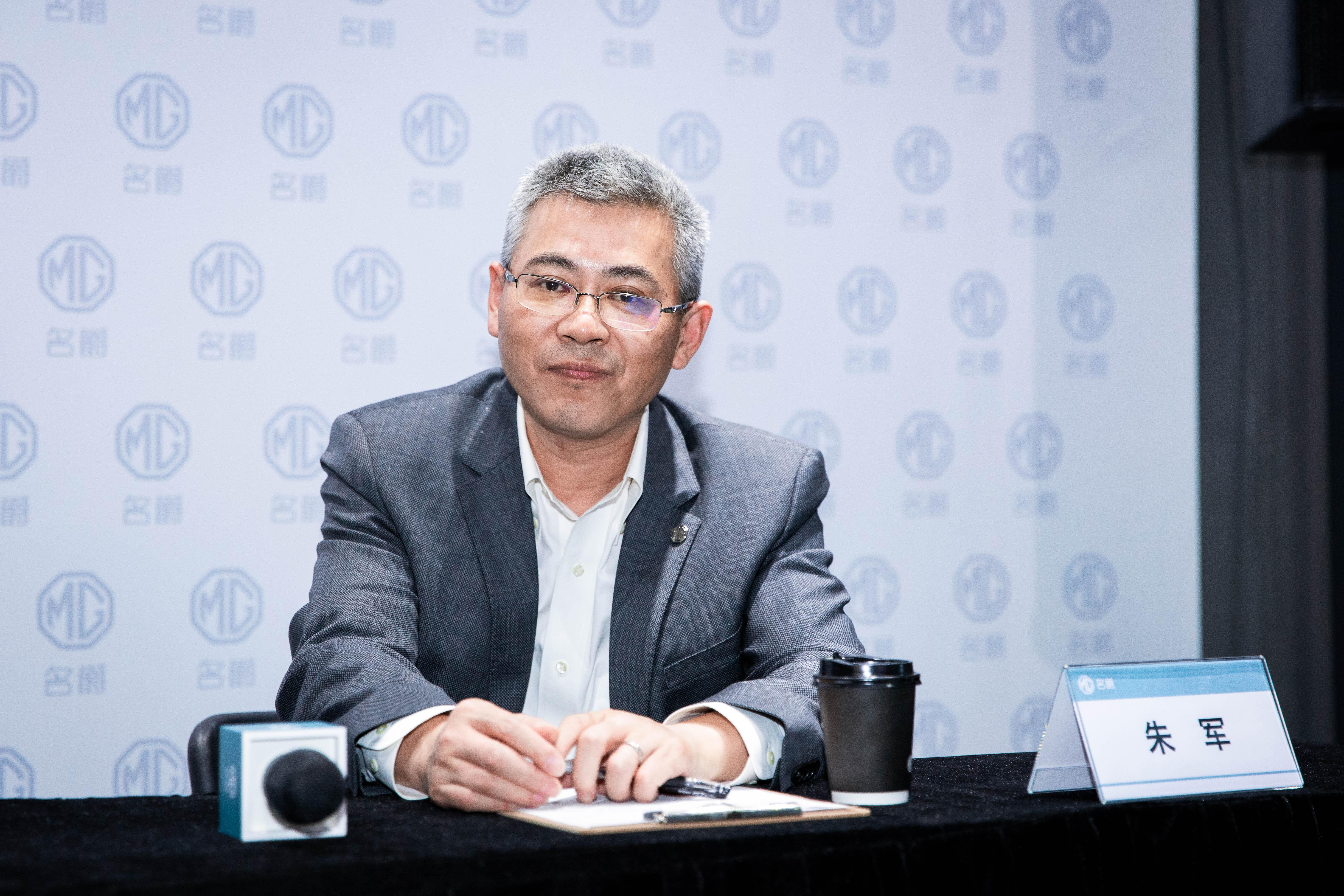上汽集团副总工程师,上汽技术中心副主任,上海捷能汽车技术有限公司总经理朱军