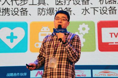 #LINC2015#欧乐源动科技CEO贺凡波:构建无线充电理想国